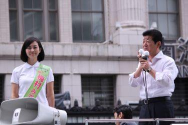 2019年7月4日(木) 参議院選 なんば高島屋前街頭演説
