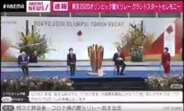 コロナ禍で行う東京五輪の意味とはなにか